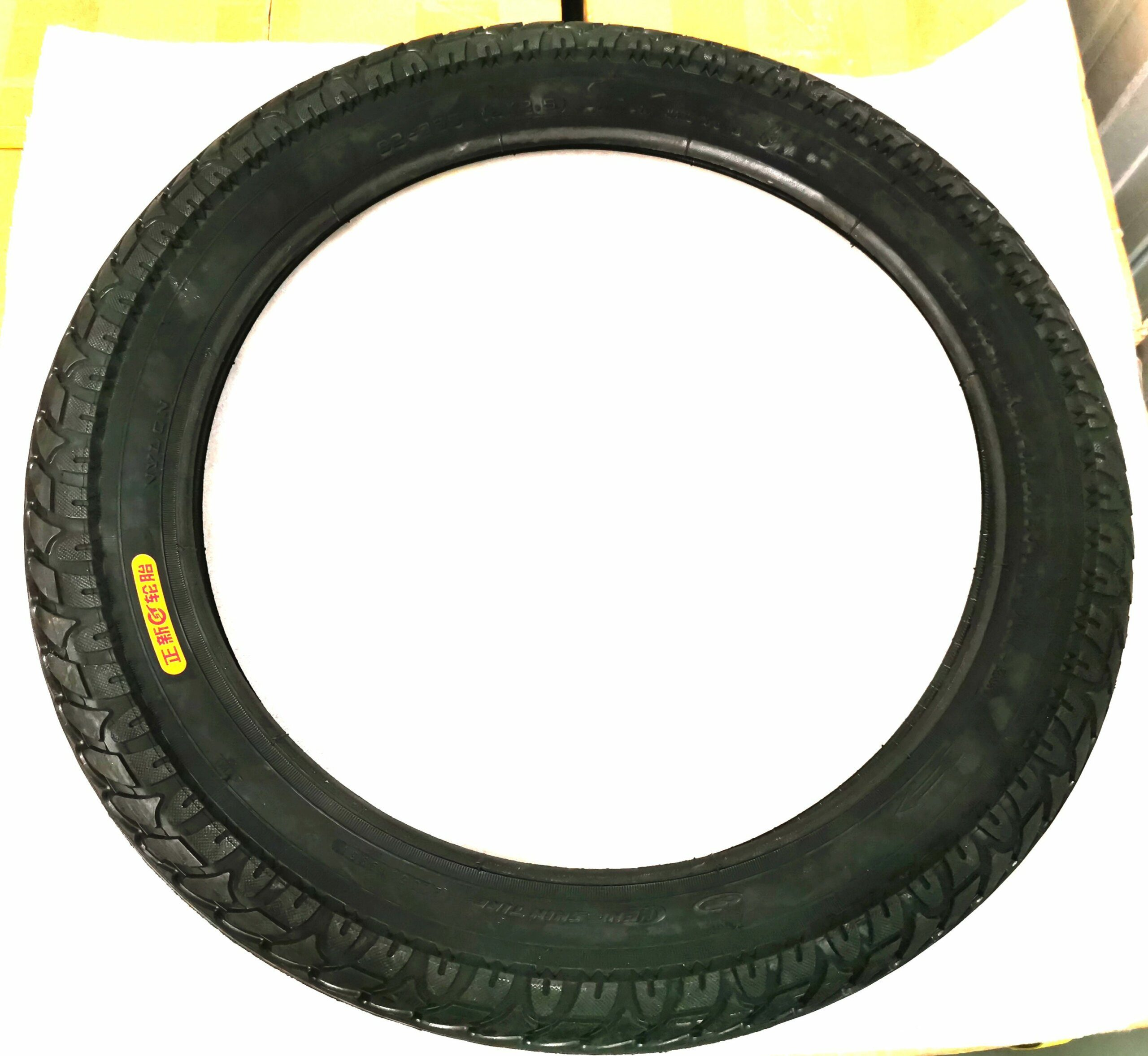 Kingsong_18L_electric_unicycle_tyre